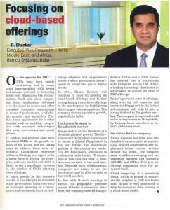 R.Shankar speaks on Cloud Computing